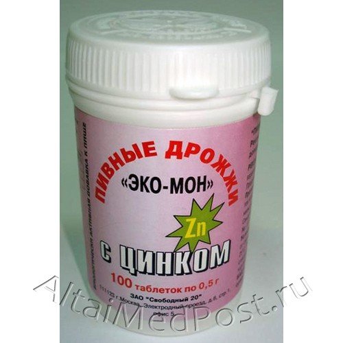 Препарат с повышенным содержанием цинка