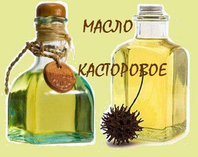 Применение касторового масла для жирных волос не рекомендуется, потому как оно очень «тяжелое» для них.