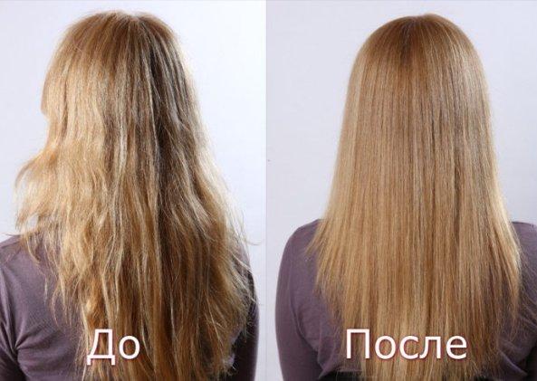 Пример до и после использования маски