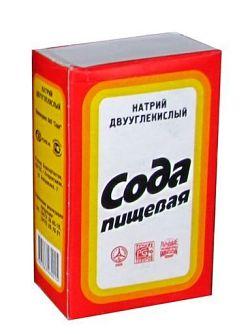 Соду для нейтрализации пигмента можно использовать не более 2-х раз.