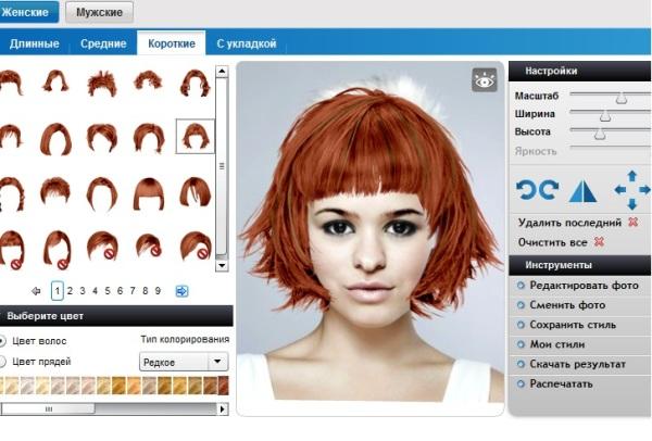 Цена частой смены цвета волос – их здоровье, куда безопаснее подбор оттенка онлайн, например, в приложении HairChange или Perfect365