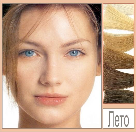 Цвета волос, характерные для летних девушек