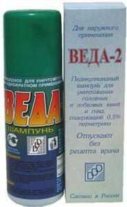 Веда-2 является более усовершенствованным средством в отличие от просто Веды.