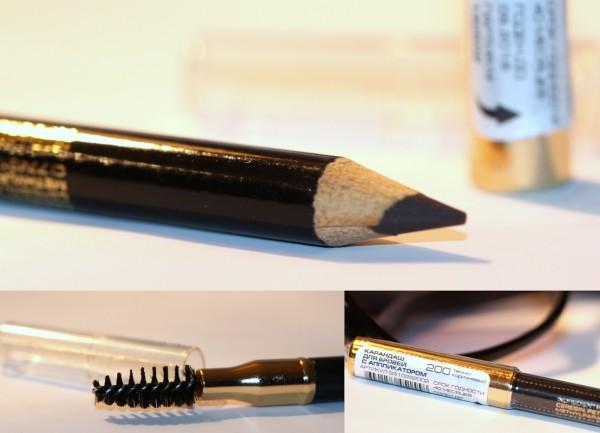 Выбирая карандаш, обратите внимание на наличие щеточки для растушевки