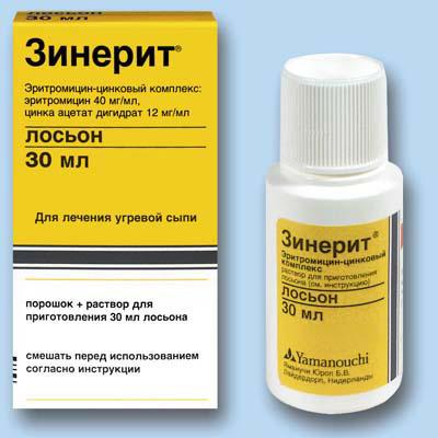 Зинерит – один из наиболее эффективных препаратов для местной обработки